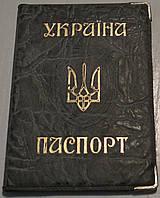 Обложка для паспортів .