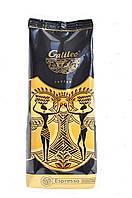 Кофе GALILEO Ecnpeco 200 г, молотый