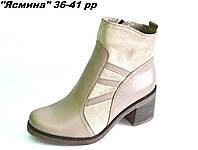 Короткие ботинки на широком каблуке