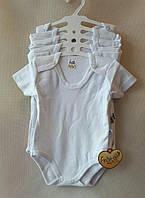 Боди-футболка белое  для детей. 62-86 рост .Турция