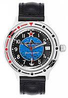 Мужские часы Восток Командирские 921163