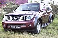 Расширители колесных арок Nissan Pathfinder 2004-2010 г.в. (R51)