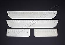 Хром накладки на дверные пороги Hyundai H1 (с 2008--) (нерж.) 4 шт.