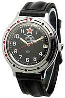 Мужские часы Восток Командирские 921306