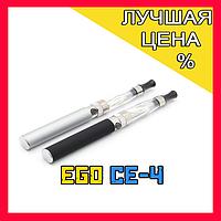 Электронная сигарета EGO CE4