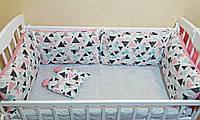 Бортики в кроватку для девочки треугольники розовые