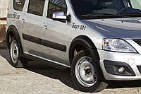 Расширители колесных арок (вынос 10 мм) Lada (ВАЗ) Largus 2012+ Лада Ларгус