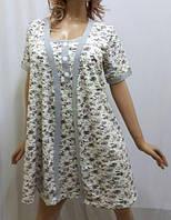 Женский комплект халат и ночная рубашка, размеры от 44 до 50, Харьков серый