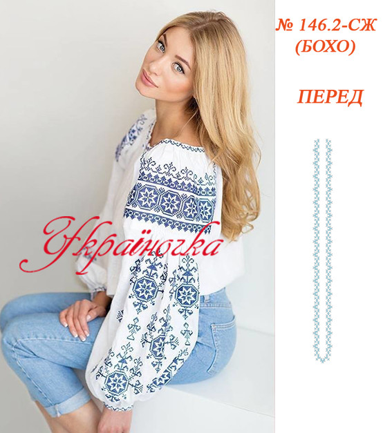 Стильна Заготовка для жіночої вишиванки БОХО в українському ... 6771531df3acf