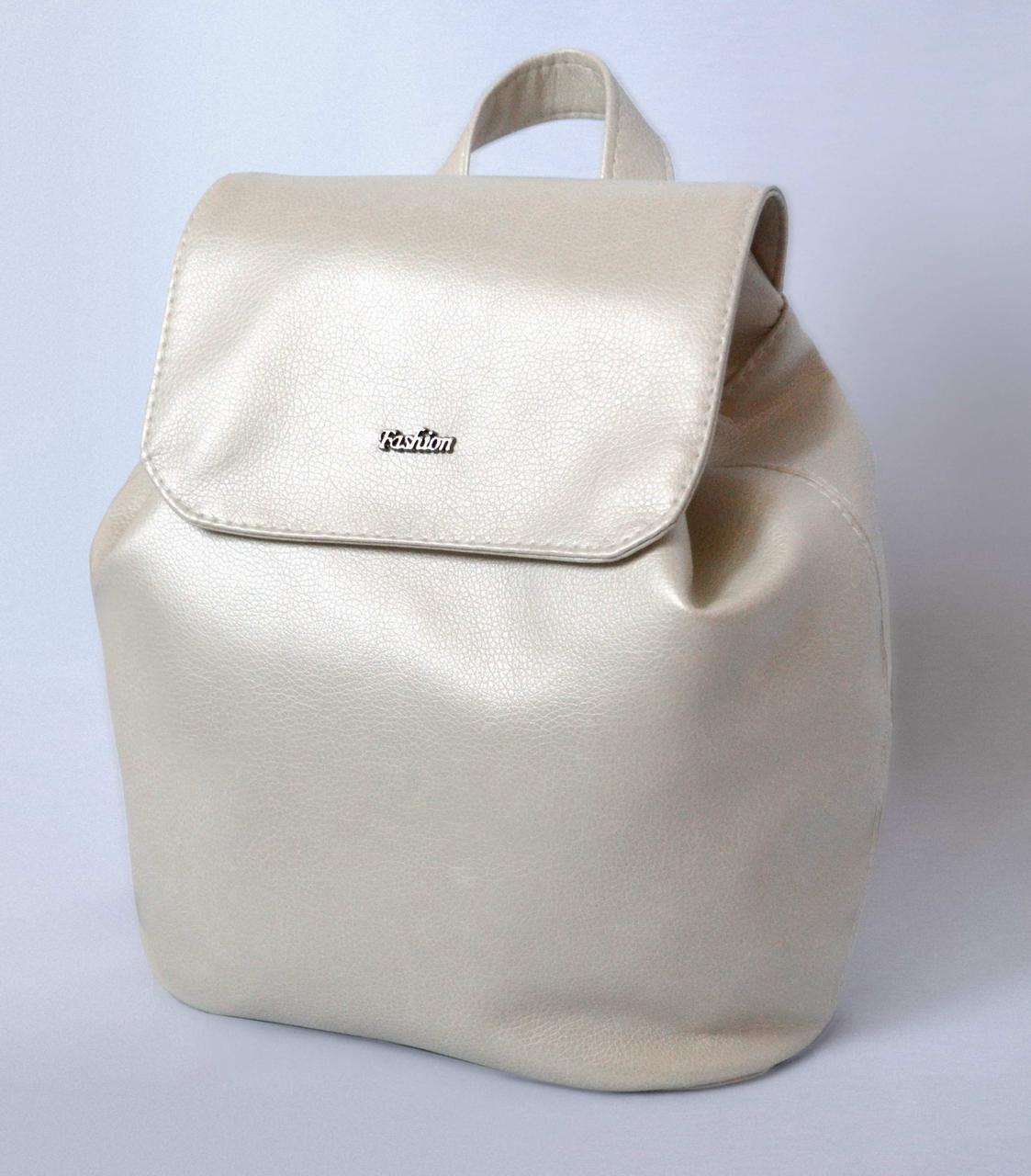 "Городской рюкзак ""Christina"" 02 - WHITE PEARL"