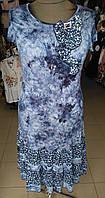 Платье женское трикотажное длинное с узором