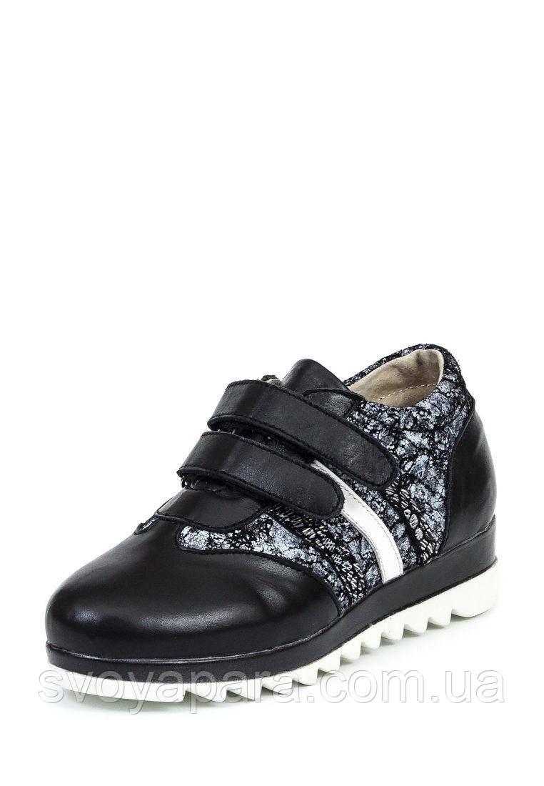Кроссовки подростковые для девочек черные с принтом кожаные (0354)