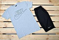 Летний комплект Nike серая футболка/ черные шорты
