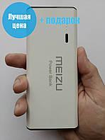 Power Bank Meizu 30000 mAh 3USB+LED фонарь - Универсальная батарея, внешний аккумулятор