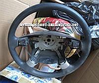 Рулевое колесо Авео, Вида Т-250 на 4 спицы. Руль CHEVROLET 09022545. Баранка без подушки безопасности Vida