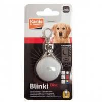 Светящийся брелок безопасности для собак, водонепроницаемый, белый, 35мм