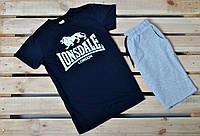 Летний комплект Lonsdale / т.синяя футболка/ серые шорты