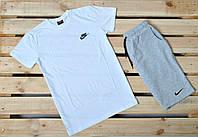 Летний комплект Nike / белая футболка/ серые шорты