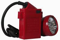 Шахтерский фонарь (фонарик) 0016 налобный коногонка мощный светодиодный, аккумуляторный