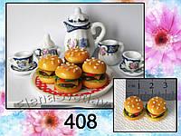 Еда для кукол (гамбургер)