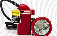 Шахтерский фонарь (фонарик) 0017 налобный коногонка мощный светодиодный, аккумуляторный