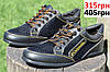 Туфли мокасины мужские черные летние сетка (код 315)