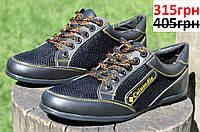 Туфли мокасины мужские черные летние сетка (код 315), фото 1