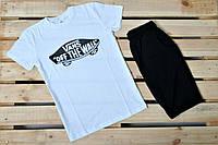 Летний комплект Vans/ белая футболка/ черные шорты