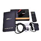 Smart TV приставка H96 Pro Plus 3Gb 32Gb S912, фото 5