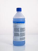 Средство VARN UV METERING ROLLER CLEANER (MRC) 10 л для очистки и обезжиривания для УФ красок