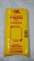 Фасовка 18х35 ПластИнвест (Киев)