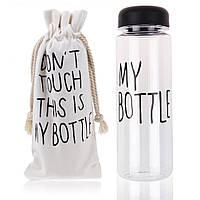 Бутылочка для воды My bottle черный