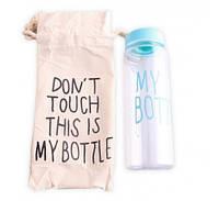 Бутылочка для воды My bottle синий
