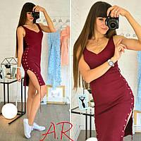 Платье на шнуровке 2325а