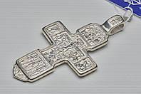 """Крест """"Распятие Рах в раю"""" (Благоразумный разбойник)"""