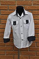 Рубашка белая с латками для Стиляг .