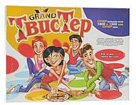 Игра Твистер Grand (Twister Grand)