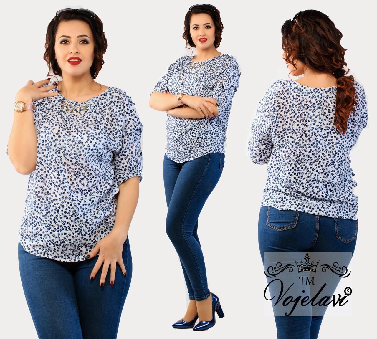 96dcd259e22 Нежная женская блузка. Р-ры  48
