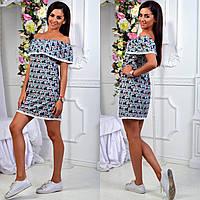 "Платье ""Милашка "" АМЦ"