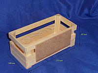 Ящик деревянный универсальный Сосна 10.035