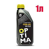 Моторное масло Nestro 10w40 Optima Gas Plus 1л