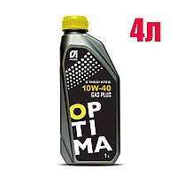 Моторное масло Nestro 10w40 Optima Gas Plus 4л