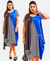 Красивое летнее женское молодежное платье большого размера  +цвета