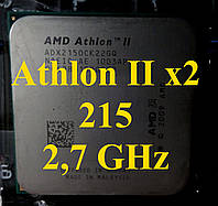 Процессоры (б/у) AMD Athlon II X2 215, 2,7ГГц, Tray  240 245 220