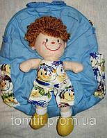 Рюкзак с куколкой-мальчиком Голубой