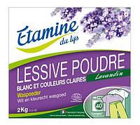 """EDL Стиральный порошок """"Comp'Active"""" / Lessive Poudre """"Comp'Active"""", 2000 г"""