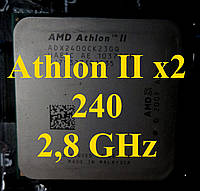 Процессоры (б/у) AMD Athlon II X2 240, 2,8ГГц, Tray  215 245 220 250