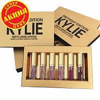 Набор матовых помад Kylie Birthday Edition (Кайли)