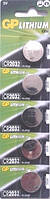 Батарейки  GP LITHIUM CR2032 3.0v