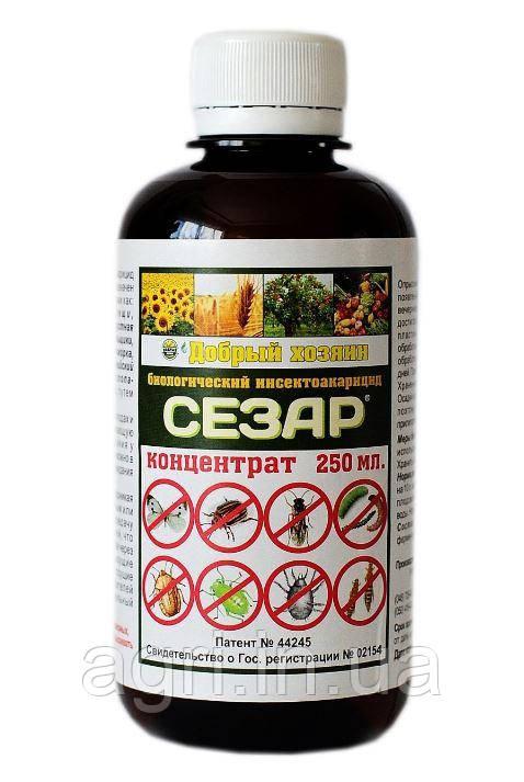 Сезар- биологический инсектоакарицид, 250мл